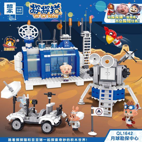 ZHEGAO QL1642 Detective Cats: Lunar Exploration Center 0