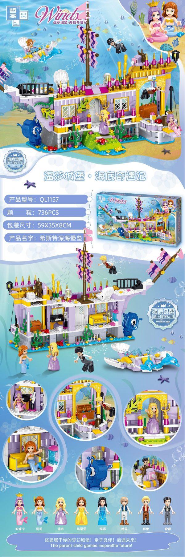 ZHEGAO QL1157 Windsor Castle Series Underwater Adventures: Hester's Deep Sea Fortress 0
