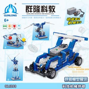 ZHEGAO QL1203 Group Long Science and Education: Power Machinery Building Box 0