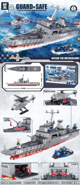 ZHEGAO QL0153 Military Warship: CH-0153 Cruiser 0
