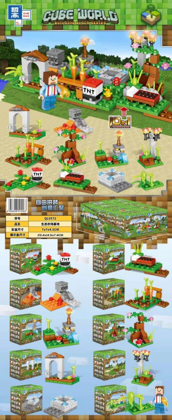 ZHEGAO QL0572 Minecraft: Ecological Farm Base 0