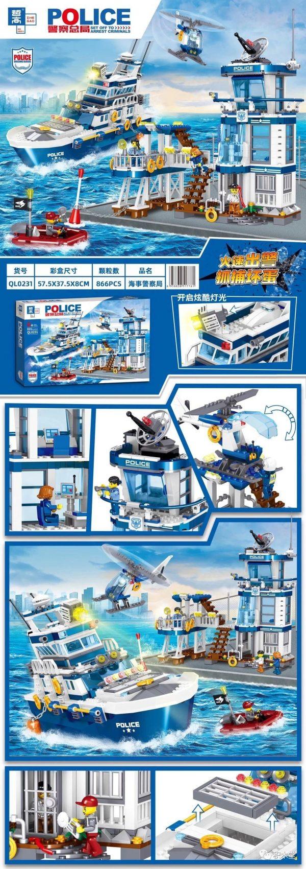 ZHEGAO QL0231 Maritime Police Headquarters 0