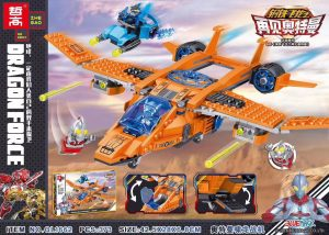 ZHEGAO QL1662 Altman Dragon Fighter 0