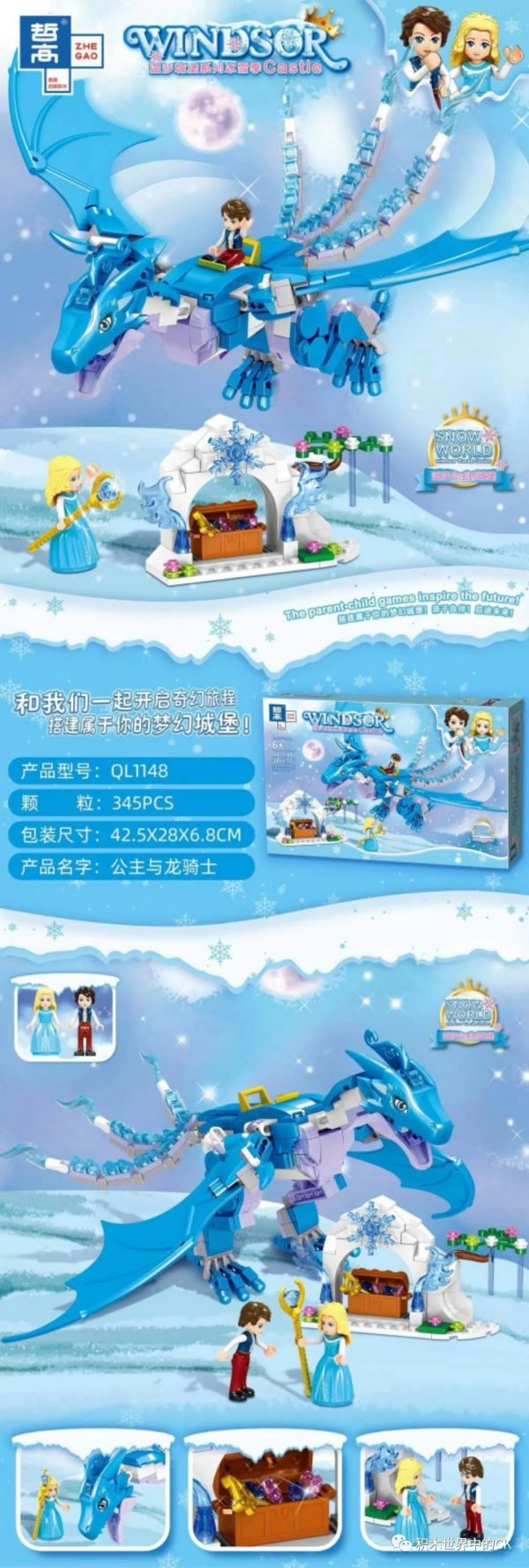ZHEGAO QL1148 Windsor Castle Series Ice and Snow Season: The Princess and the Dragon Knight 0