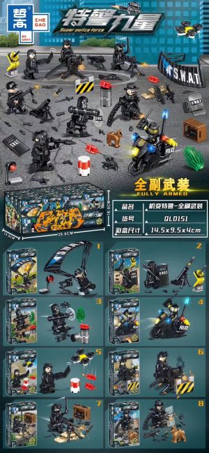 ZHEGAO QL0151 Special Police Force: Aircraft Change Special Police - Heavily Armed 8 0
