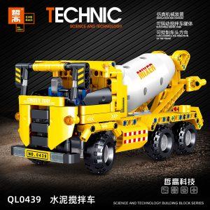 ZHEGAO QL0439 Cement mixer 0
