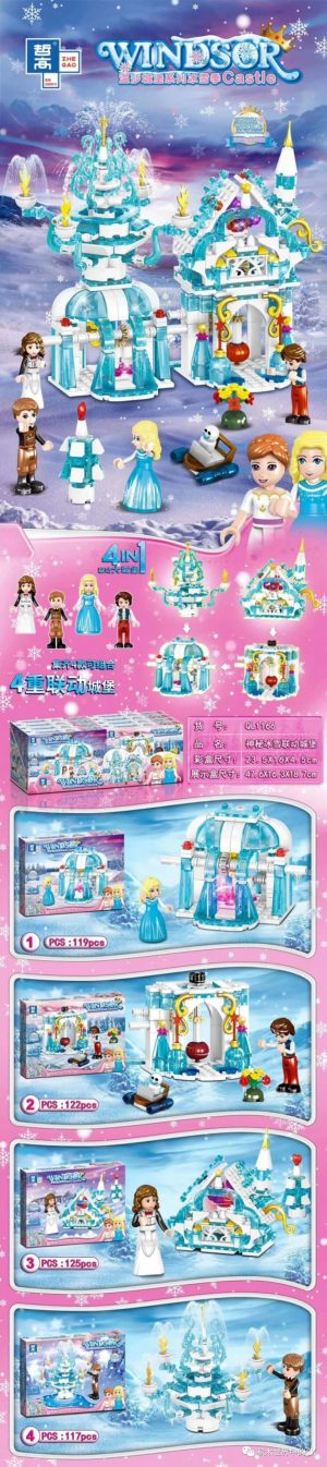 ZHEGAO QL1166 Windsor Castle Series Ice and Snow Season: Mysterious Ice and Snow Linked Castle 4 combinations 0