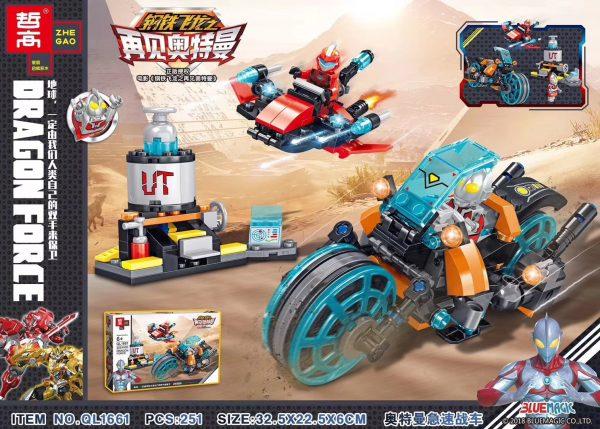 ZHEGAO QL1661 Goodbye Toterman of the Iron Flying Dragon: Altman's Rapid Chariot 0