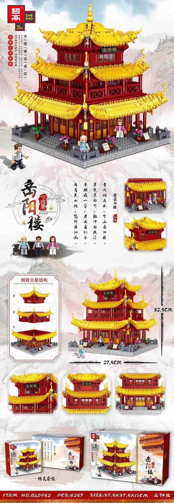 ZHEGAO QL0932 Famous Buildings in China: Yueyang Yueyang Building, Hunan 0
