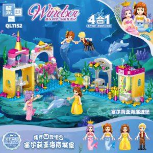 ZHEGAO QL1152 Windsor Castle Series Underwater Adventures: Celia Underwater Castle 4 combinations 0