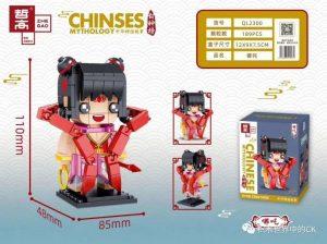 ZHEGAO QL2300 Chinese fairy tales: Nezha 0