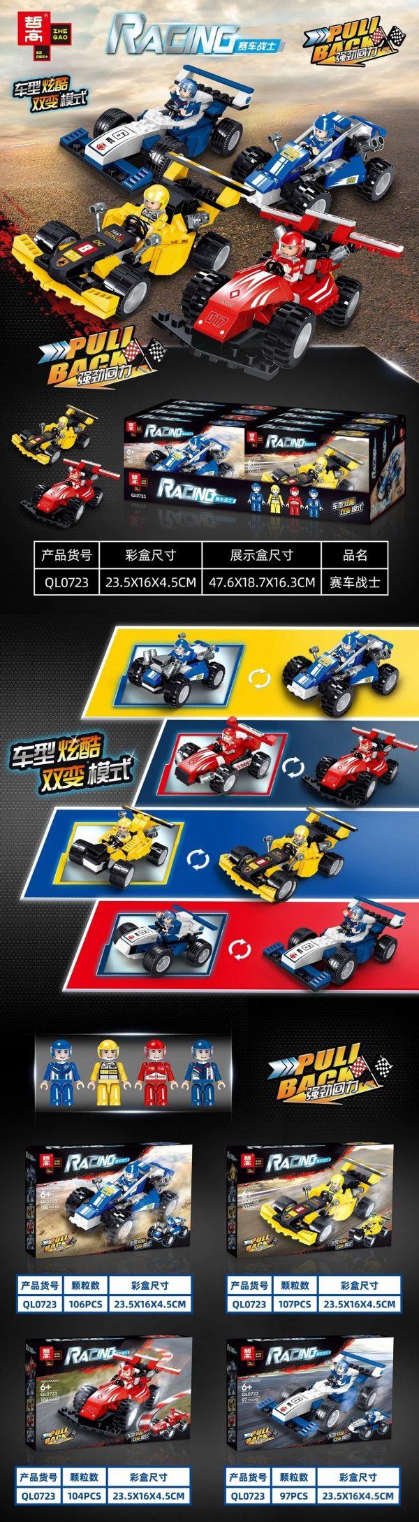ZHEGAO QL0723 Racing Cars Warrior: Formula 1 Racing Cars 4 0