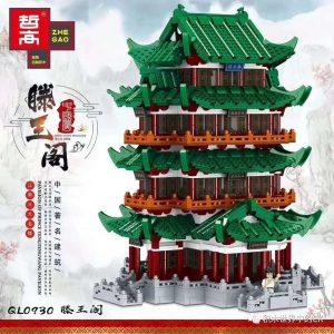 ZHEGAO QL0930 Famous building in China: Wangge, Nanchang, Jiangxi Province. 0