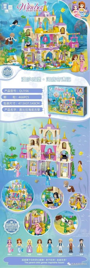 ZHEGAO QL1156 Windsor Castle Series Underwater Adventures: Garbira Underwater Castle 0