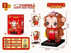 ZHEGAO QJ5104 Chinese Zodiac Chinese New Year Edition: Shen Monkey 0