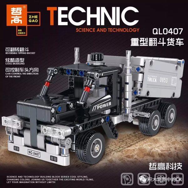 ZHEGAO QL0407 Heavy dump truck 0