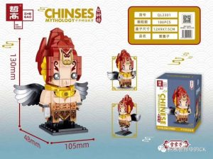 ZHEGAO QL2301 Chinese fairy tales: Lei Zhenzi 0