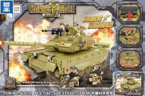 ZHEGAO QL0131 Tank Corps: Chinese 99 Tanks 0