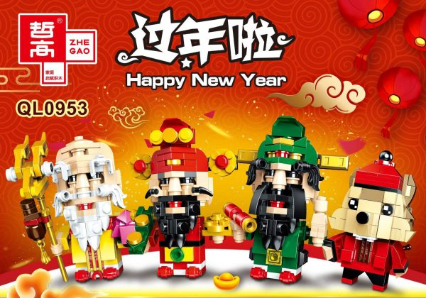 ZHEGAO QL0953-4 New Year's Day: BrickHeadz 4 Rat Year Fluffy 0