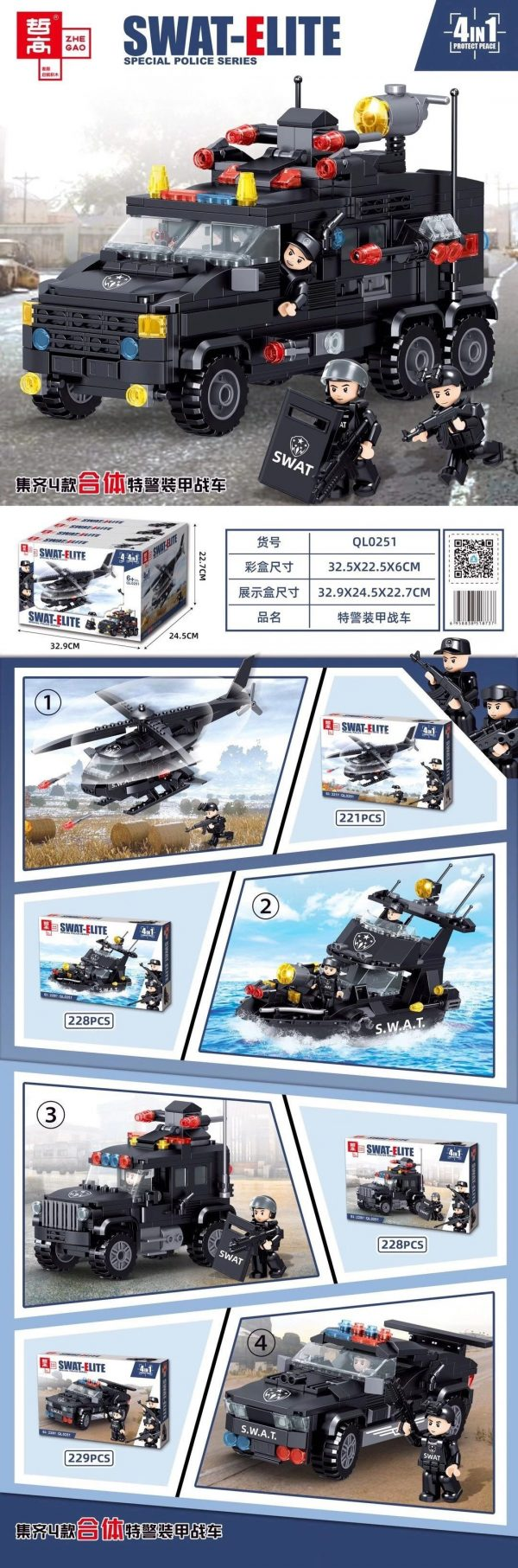 ZHEGAO QL0251 SWAT Armored Fighting Vehicle 4 types of integrated helicopters, speedboats, SUVs, cars 0