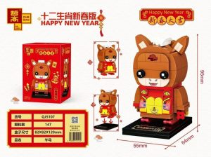 ZHEGAO QJ5107 Chinese Zodiac New Year Edition: Wu Ma 0
