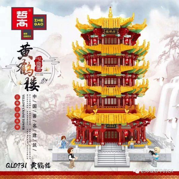 ZHEGAO QL0931 Famous building in China: Yellow Crane Tower in Wuhan, Hubei Province. 0