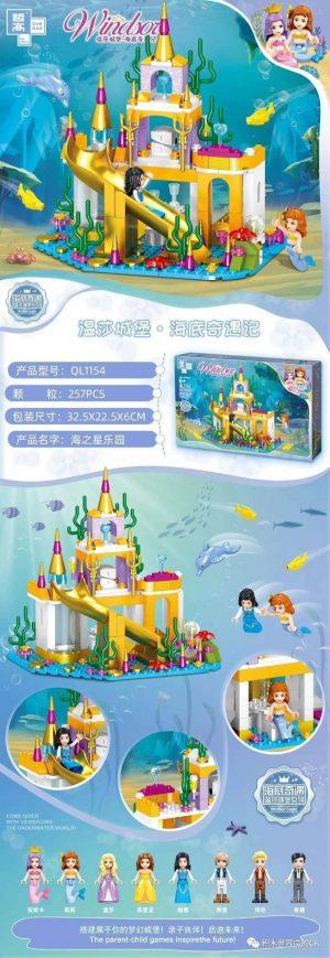 ZHEGAO QL1154 Windsor Castle Series Underwater Adventures: Sea StarLand 0