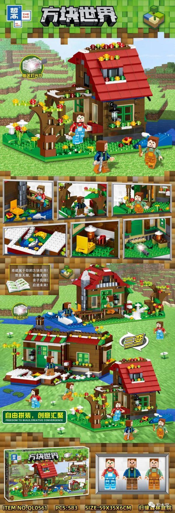 ZHEGAO QL0227 Block World: Home Forest Courtyard 0