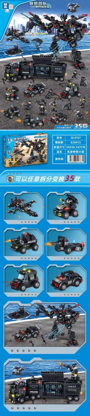 ZHEGAO QL0167 Special police team: 35 changes of special police 0