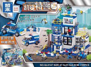 ZHEGAO QL0147 SWAT: Police Department 0