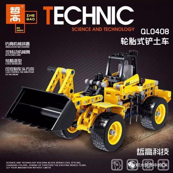 ZHEGAO QL0408 Tire shovels 0