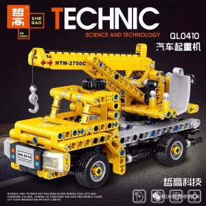 ZHEGAO QL0410 Automotive cranes 0