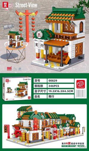 ZHEGAO 00827 6 Chinese Street Views 0