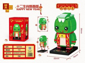 ZHEGAO QJ5105 Chinese Zodiac New Year Edition: Snake 0