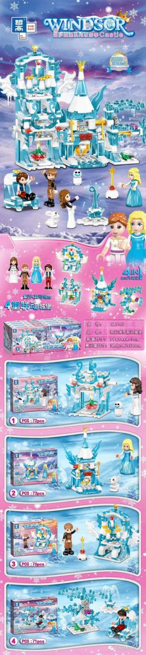 ZHEGAO QL1165 Windsor Castle Series Ice and Snow Season: Fantastic Ice and Snow Link Castle 4 combinations 0