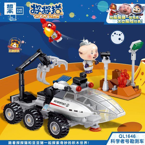 ZHEGAO QL1646 Detective Cat: Science rover 0