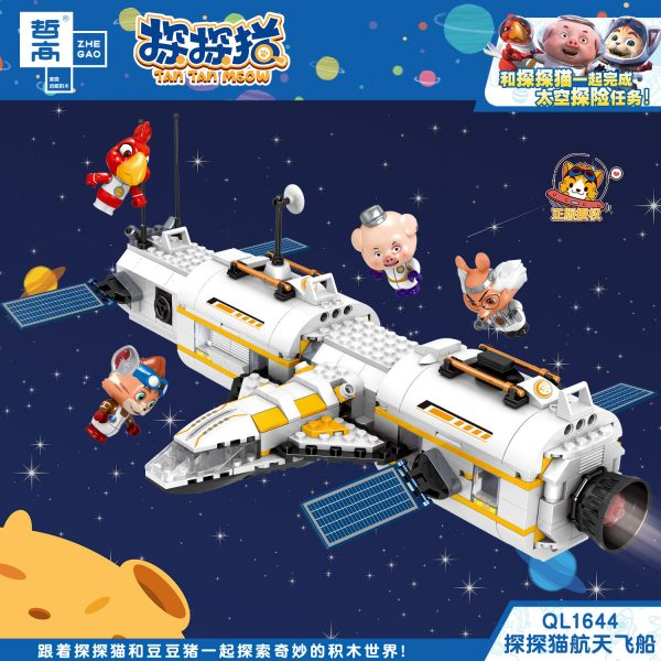 ZHEGAO QL1644 Detective Cats: Exploring Cat Spaceships 0