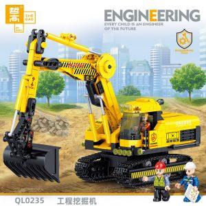 ZHEGAO QL0235 Engineering excavator 0