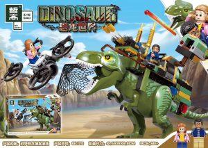 ZHEGAO QL1710 Dinosaur World: War Tyrannosaurus Drill 0