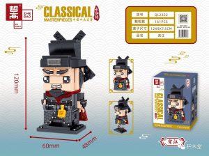 ZHEGAO QL2322 Water Margin: Song Jiang 0