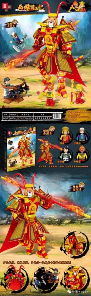 ZHEGAO QL1637 Small note of the west tour: Sun Wukong battle white bone essence 0