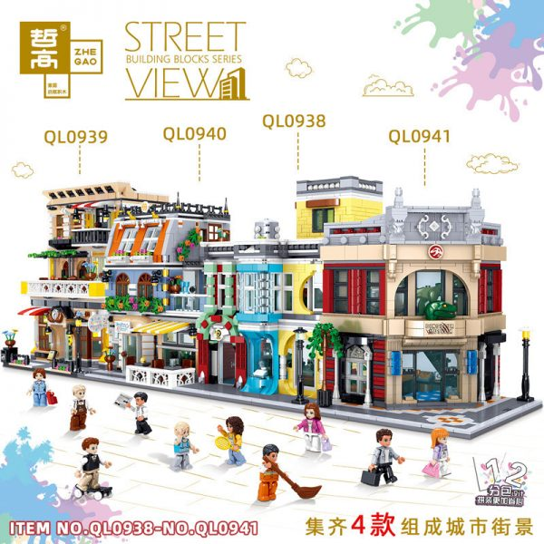 ZHEGAO QL0939 Street view: QL0939 0