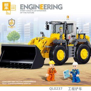 ZHEGAO QL0237 Engineering forklift 0