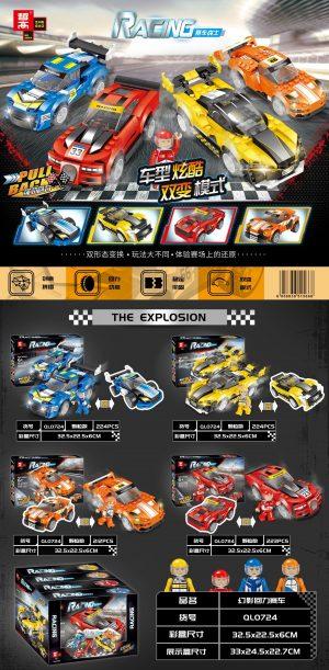 ZHEGAO QL0724 Racing Cars Warrior: Phantom Return Racing Cars 4 0