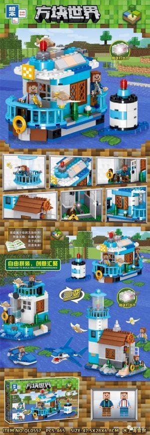 ZHEGAO QL0557 Block World: Water Shanghai View Room 0