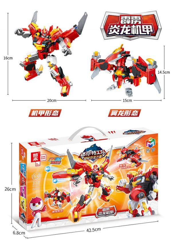 ZHEGAO ZG0109 Mini Special Attack Team Super Dinosaur Power: Yan Yan Dragon Machine Armor 0