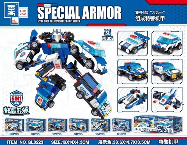 ZHEGAO QL0223 Special Police A 6 combinations 0