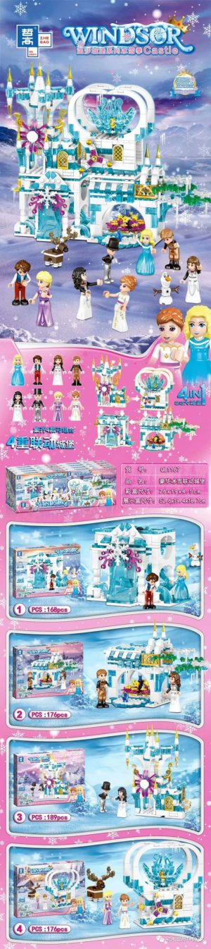 ZHEGAO QL1167 Windsor Castle Series Ice and Snow Season: Luxury Ice and Snow Link Castle 4 combinations 0