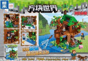ZHEGAO QL0531 Block World: Fish Island Tree House 0