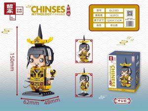 ZHEGAO QL2303 Chinese Mythology: Shen Gongbao 0
